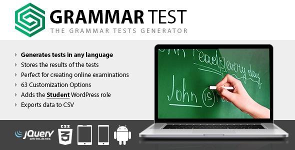 Grammar Test v1.15 - Premium Plugin